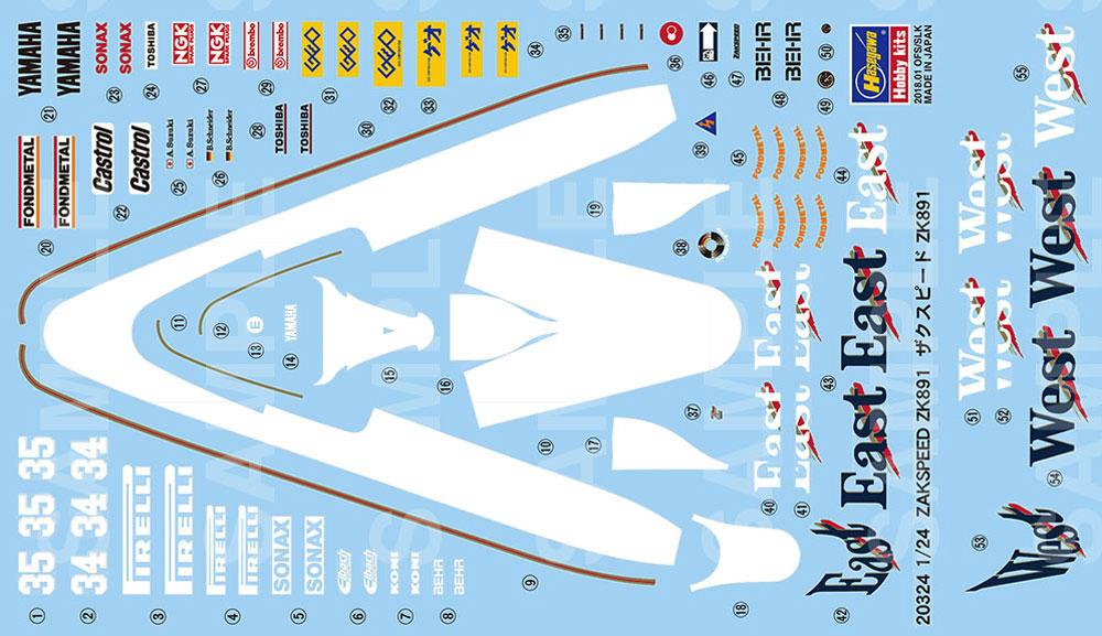 ザクスピード ZK891プラモデル(ハセガワ1/24 自動車 限定生産No.20324)商品画像_2