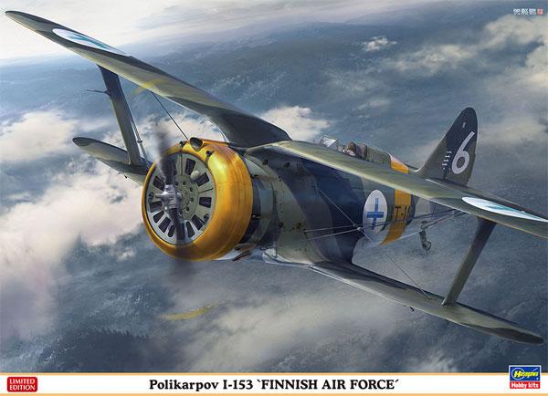 ポリカルポフ I-153 フィンランド空軍プラモデル(ハセガワ1/48 飛行機 限定生産No.07461)商品画像