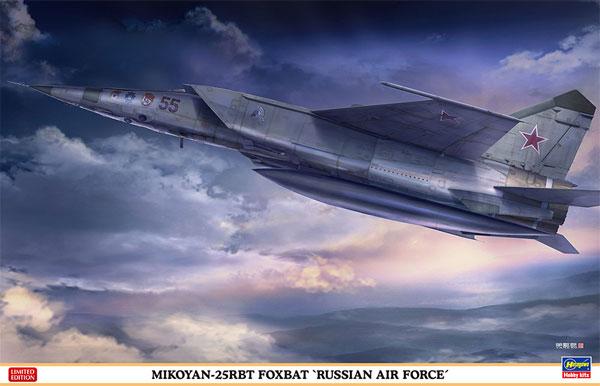 ミグ 25RBT フォックスバット ロシア空軍プラモデル(ハセガワ1/48 飛行機 限定生産No.07462)商品画像