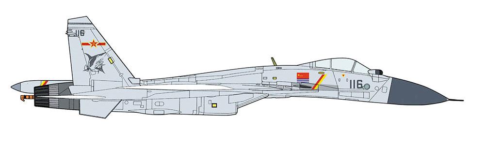 J-15 中国海軍 2017プラモデル(ハセガワ1/72 飛行機 限定生産No.02264)商品画像_3
