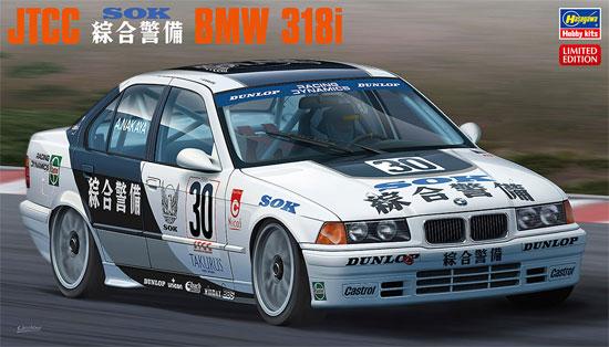 JTCC 綜合警備 BMW 318iプラモデル(ハセガワ1/24 自動車 限定生産No.20326)商品画像