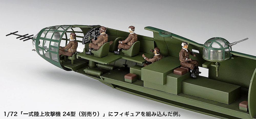 日本海軍 搭乗員セットプラモデル(ハセガワ1/72 エアクラフト イン アクションNo.X72-16)商品画像_3