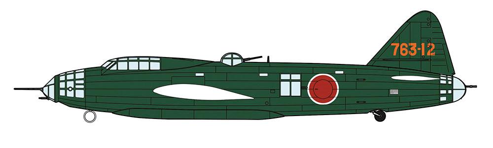 三菱 G4M2A 一式陸上攻撃機 24型 フィリピン航空戦プラモデル(ハセガワ1/72 飛行機 限定生産No.02263)商品画像_3