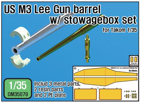 M3 リー 砲身 w/雑具箱メタル(DEF. MODELコンバージョン アンド アップデートセットNo.DM35079)商品画像