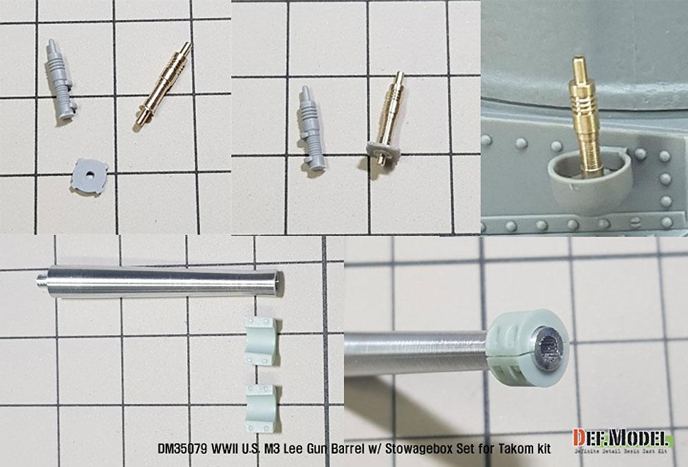 M3 リー 砲身 w/雑具箱メタル(DEF. MODELコンバージョン アンド アップデートセットNo.DM35079)商品画像_3