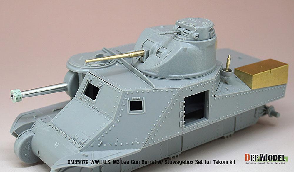 M3 リー 砲身 w/雑具箱メタル(DEF. MODELコンバージョン アンド アップデートセットNo.DM35079)商品画像_4