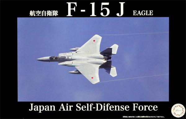 航空自衛隊 F-15J 飛行教導群 アグレッサー 908号機プラモデル(フジミ日本の戦闘機シリーズ SPOTNo.005)商品画像