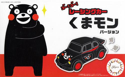 レーシングカー くまモンバージョンプラモデル(フジミくまモンNo.004)商品画像