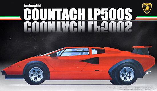 ランボルギーニ カウンタック LP500Sプラモデル(フジミ1/24 リアルスポーツカー シリーズNo.012)商品画像
