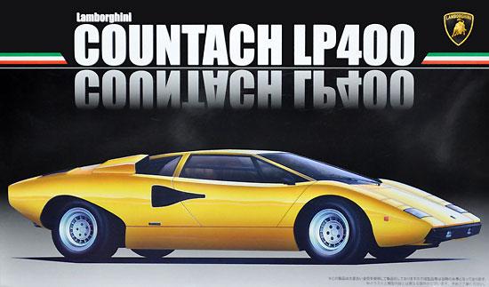 ランボルギーニ カウンタック LP400プラモデル(フジミ1/24 リアルスポーツカー シリーズNo.008)商品画像