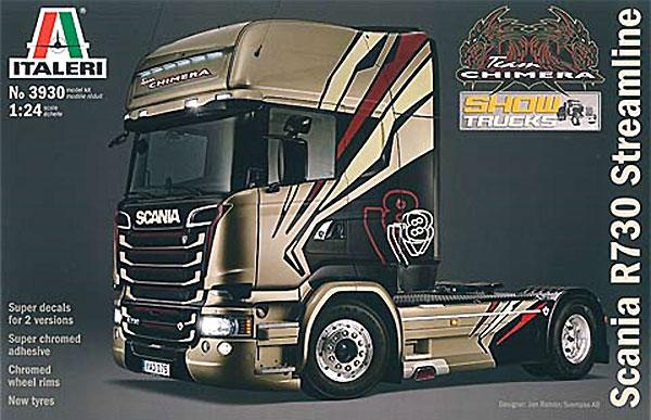 スカニア トラック
