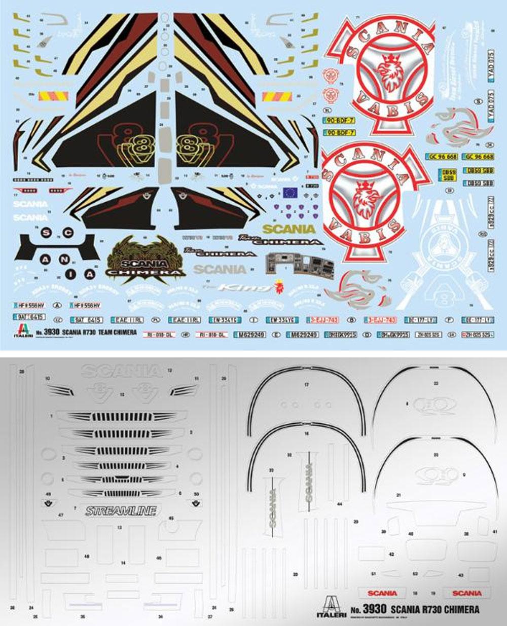スカニア R730 ストリームライン キメラ トラクターヘッドプラモデル(イタレリ1/24 トラックシリーズNo.3930)商品画像_1