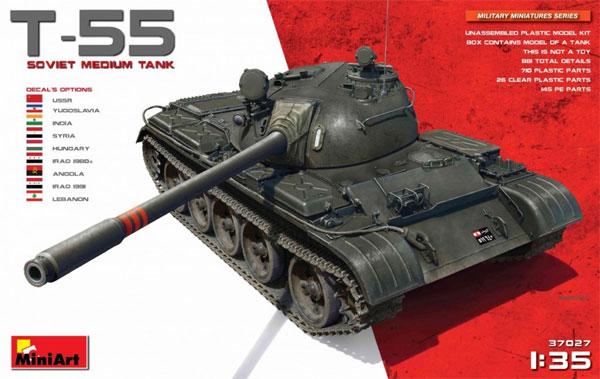 T-55 ソビエト 中戦車プラモデル(ミニアート1/35 ミリタリーミニチュアNo.37027)商品画像