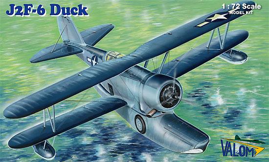 J2F-6 ダック 水陸両用機 エンジン強化型プラモデル(バロムモデル1/72 エアクラフト プラモデルNo.72113)商品画像