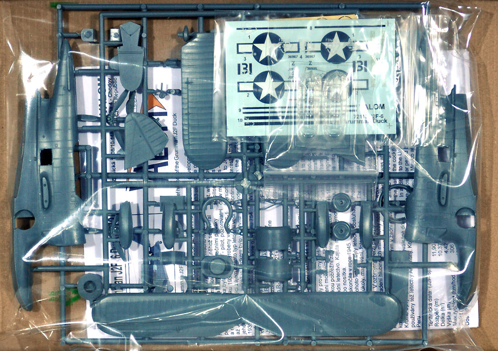 J2F-6 ダック 水陸両用機 エンジン強化型プラモデル(バロムモデル1/72 エアクラフト プラモデルNo.72113)商品画像_1