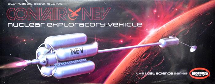 コンベア 月面探査機プラモデル(メビウスメビウス プラスチックモデル組立キットNo.974)商品画像