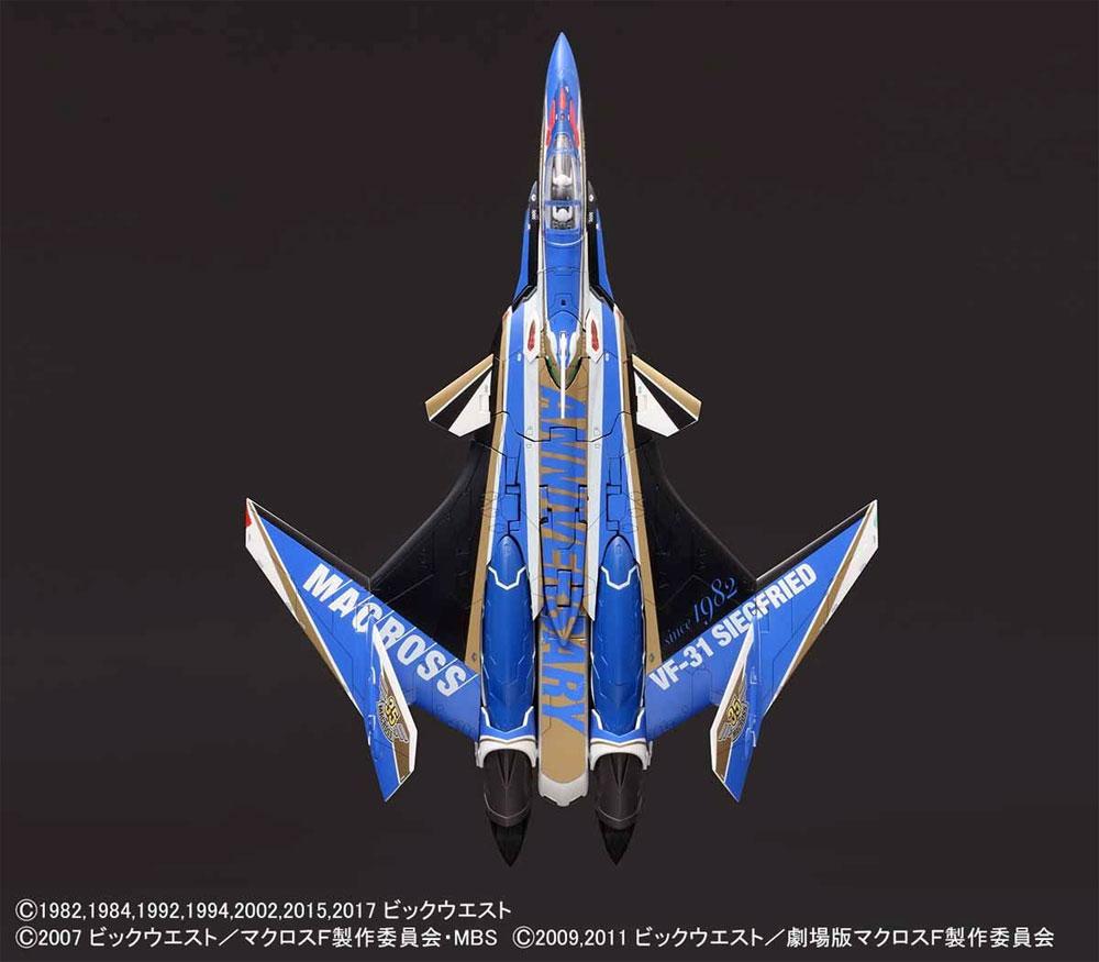 VF-31J ジークフリート マクロス35周年塗装機プラモデル(バンダイマクロスΔ (マクロスデルタ)No.0219775)商品画像_1