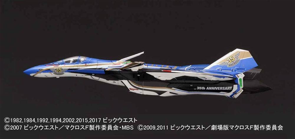 VF-31J ジークフリート マクロス35周年塗装機プラモデル(バンダイマクロスΔ (マクロスデルタ)No.0219775)商品画像_2