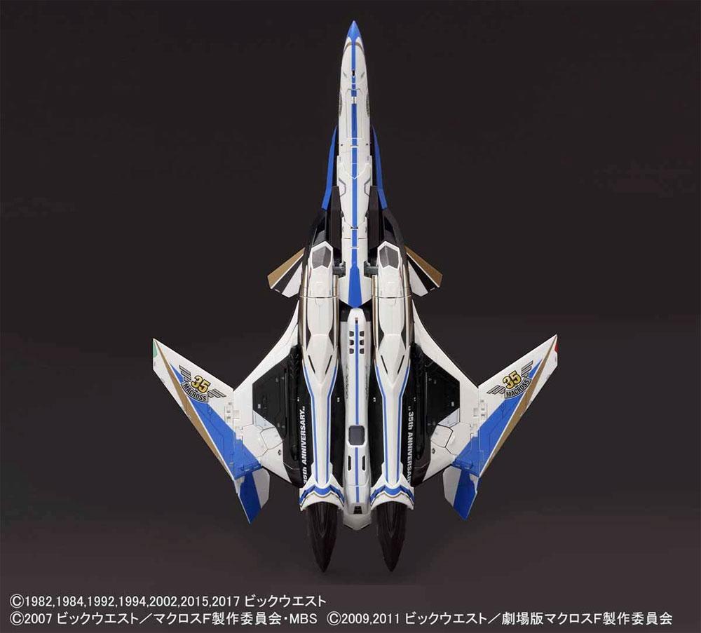 VF-31J ジークフリート マクロス35周年塗装機プラモデル(バンダイマクロスΔ (マクロスデルタ)No.0219775)商品画像_3