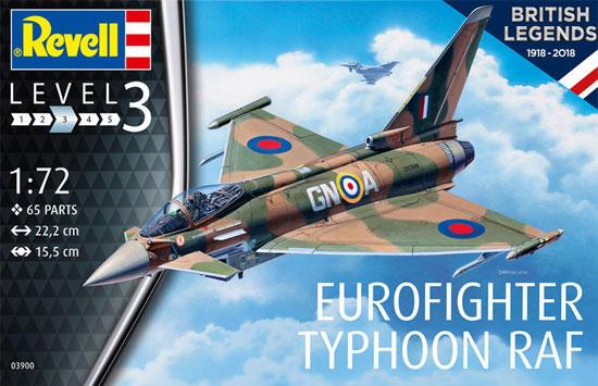 ユーロファイター タイフーン RAFプラモデル(レベル1/72 飛行機No.03900)商品画像