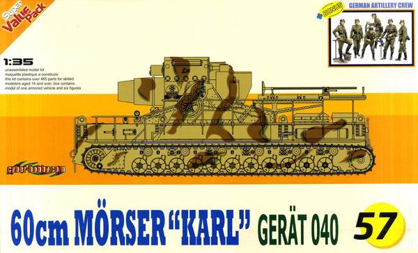 ドイツ 60cm 自走重臼砲 カール ゲレト40プラモデル(サイバーホビー1/35 AFVシリーズ (Super Value Pack)No.9157)商品画像