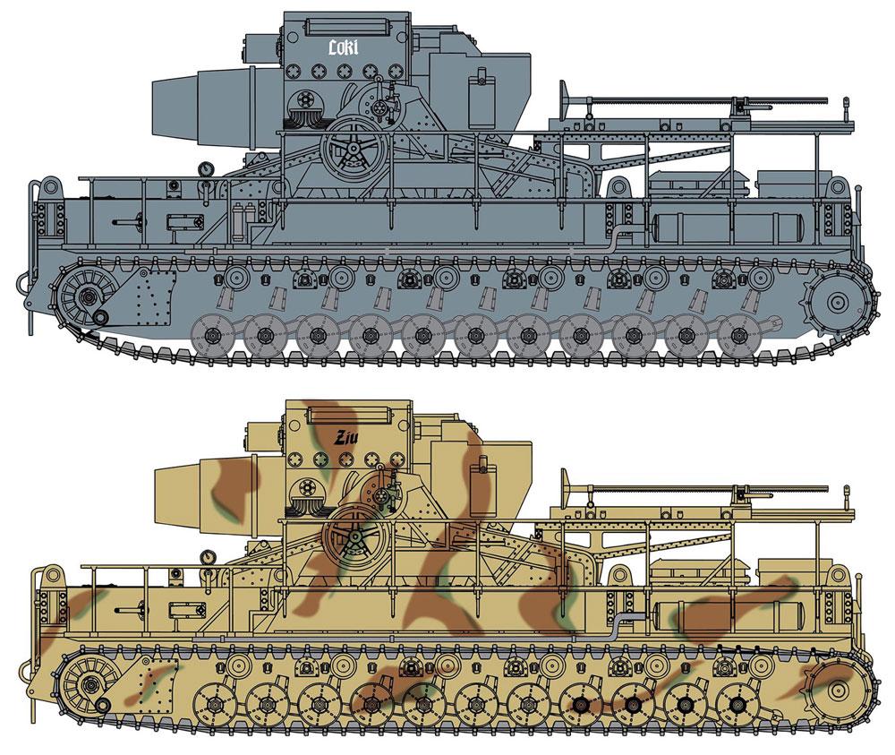 ドイツ 60cm 自走重臼砲 カール ゲレト40プラモデル(サイバーホビー1/35 AFVシリーズ (Super Value Pack)No.9157)商品画像_1