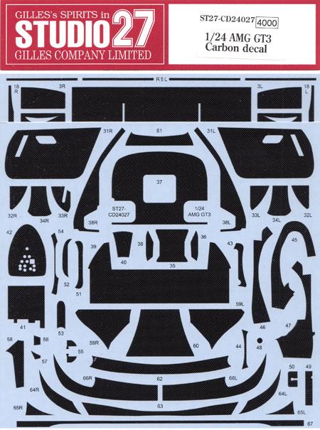 メルセデス AMG GT3 カーボンデカールデカール(スタジオ27ツーリングカー/GTカー カーボンデカールNo.CD24027)商品画像