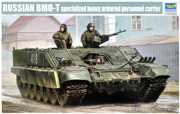 ロシア BMO-T 重装甲兵員輸送車プラモデル(トランペッター1/35 AFVシリーズNo.09549)商品画像