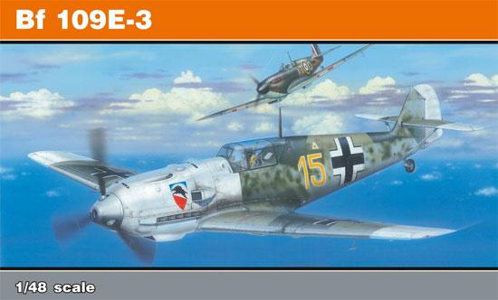 メッサーシュミット Bf109E-3プラモデル(エデュアルド1/48 プロフィパックNo.8262)商品画像