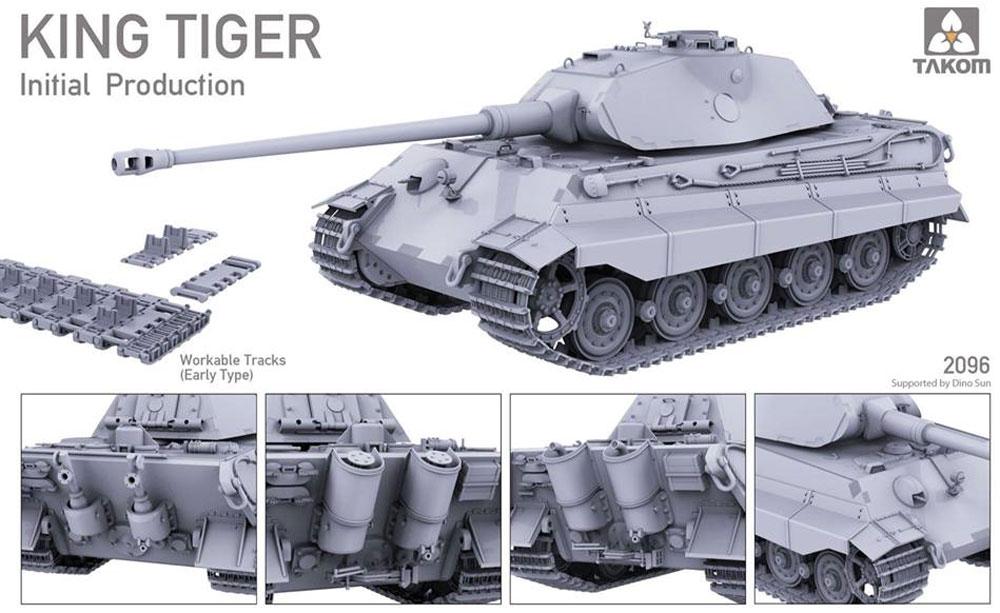 キングタイガー 極初期型 4in1プラモデル(タコム1/35 ミリタリーNo.2096)商品画像_1