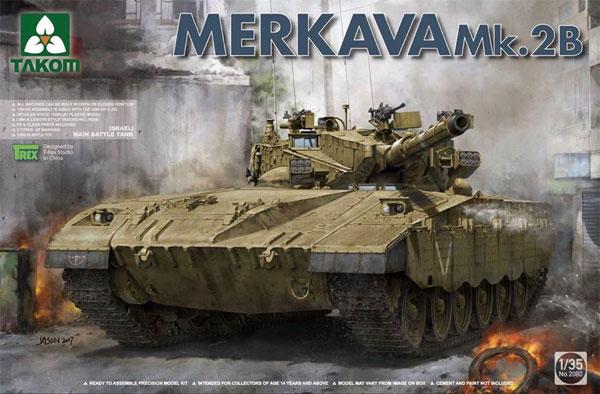 メルカバ Mk.2Bプラモデル(タコム1/35 ミリタリーNo.2080)商品画像