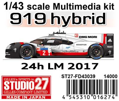 ポルシェ 919 ハイブリッド ル・マン 2017メタル(スタジオ271/43 マルチメディアキットNo.FD43039)商品画像