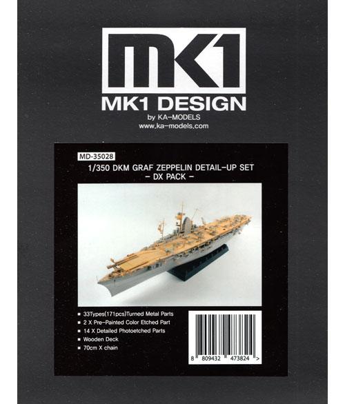 ドイツ海軍 空母 グラフ・ツェッペリン ディテールアップセット DXパック (トランぺッター用)エッチング(KA Models艦船用 エッチングパーツNo.MD-35028)商品画像