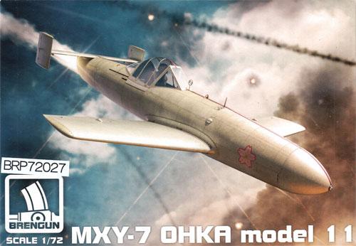 MXY-7 桜花 11型プラモデル(ブレンガン1/72 Plastic kitsNo.BRP72027)商品画像