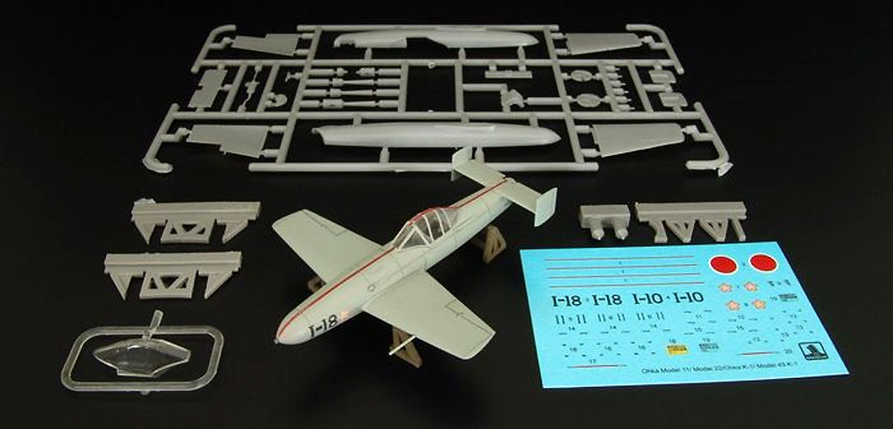 MXY-7 桜花 11型プラモデル(ブレンガン1/72 Plastic kitsNo.BRP72027)商品画像_1