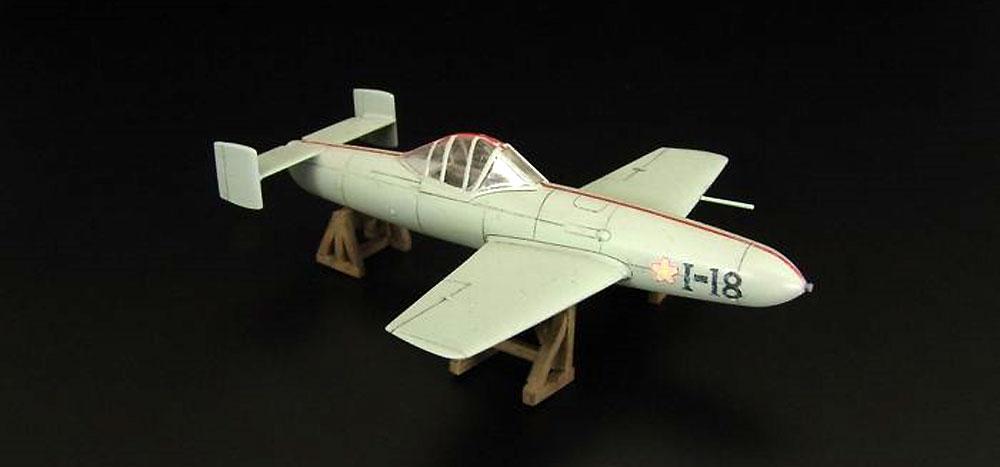 MXY-7 桜花 11型プラモデル(ブレンガン1/72 Plastic kitsNo.BRP72027)商品画像_3