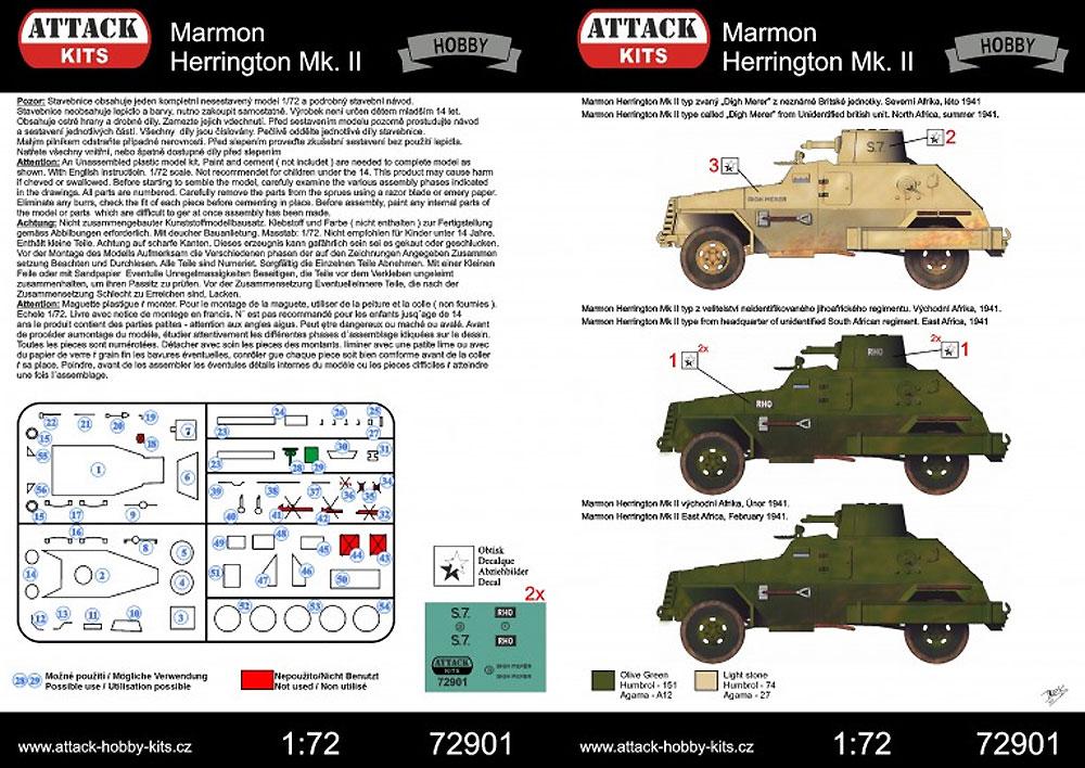 マーモン ヘリントン Mk.2 MFFプラモデル(アタック1/72 AFV シリーズNo.72902)商品画像_2