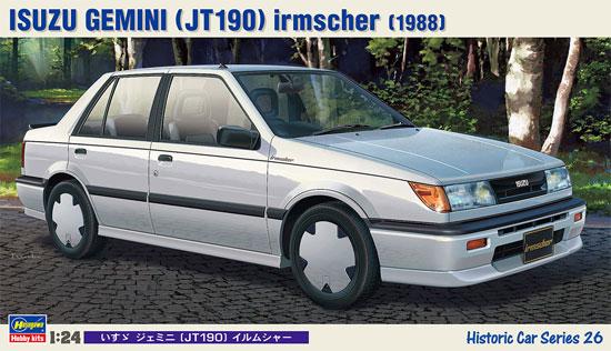 いすゞ ジェミニ (JT190) イルムシャープラモデル(ハセガワ1/24 自動車 HCシリーズNo.HC026)商品画像