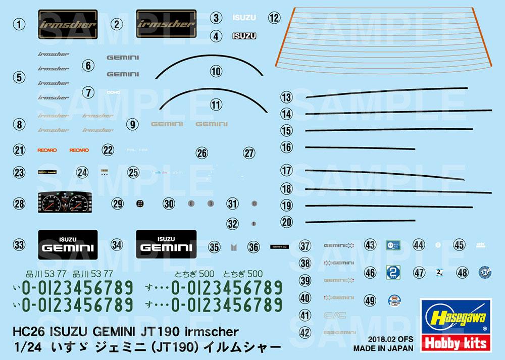 いすゞ ジェミニ (JT190) イルムシャープラモデル(ハセガワ1/24 自動車 HCシリーズNo.HC026)商品画像_2
