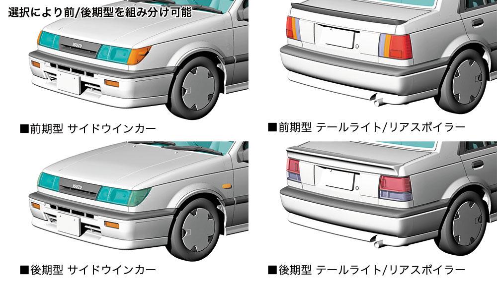 いすゞ ジェミニ (JT190) イルムシャープラモデル(ハセガワ1/24 自動車 HCシリーズNo.HC026)商品画像_3