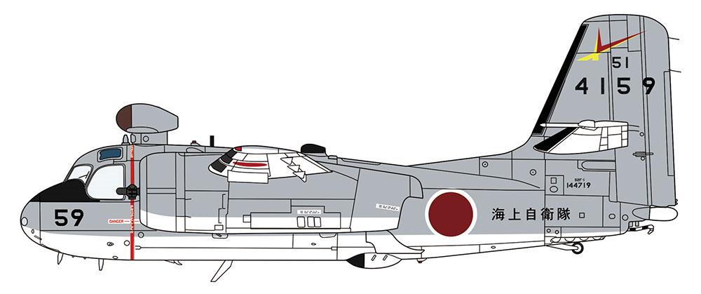 S2F-1 (S-2A) トラッカー 海上自衛隊 第51航空隊プラモデル(ハセガワ1/72 飛行機 限定生産No.02266)商品画像_3