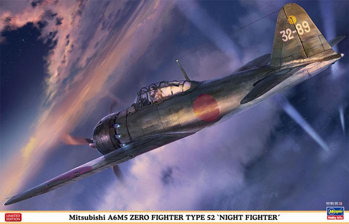 三菱 A6M5 零式艦上戦闘機 52型 夜間戦闘機プラモデル(ハセガワ1/32 飛行機 限定生産No.08252)商品画像