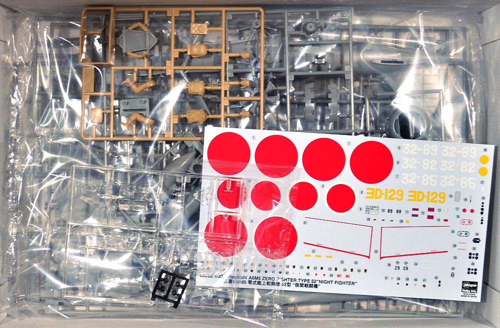 三菱 A6M5 零式艦上戦闘機 52型 夜間戦闘機プラモデル(ハセガワ1/32 飛行機 限定生産No.08252)商品画像_1