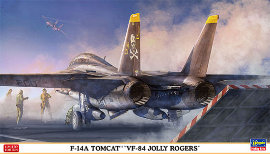 F-14A トムキャット VF-84 ジョリー ロジャースプラモデル(ハセガワ1/72 飛行機 限定生産No.02269)商品画像