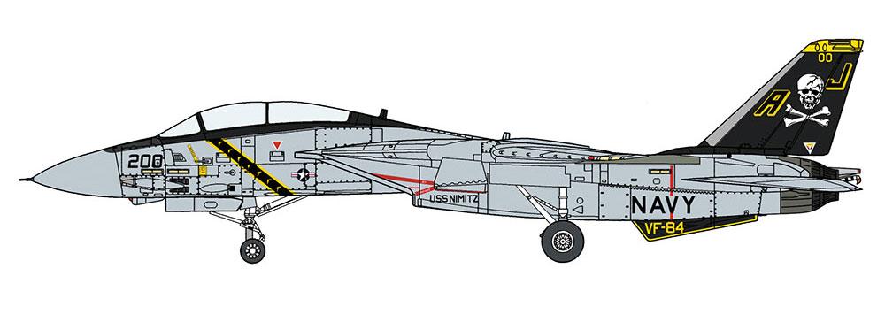 F-14A トムキャット VF-84 ジョリー ロジャースプラモデル(ハセガワ1/72 飛行機 限定生産No.02269)商品画像_3