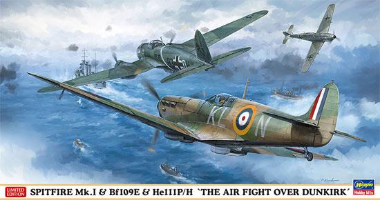 スピットファイア Mk.1 & Bf109E & He111P/H ダンケルク航空戦プラモデル(ハセガワ1/72 飛行機 限定生産No.02270)商品画像