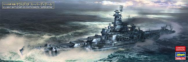 アメリカ海軍 戦艦 サウスダコタ スーパーディテールプラモデル(ハセガワ1/700 ウォーターラインシリーズ スーパーディテールNo.30048)商品画像