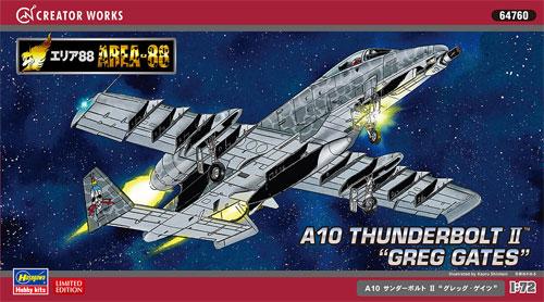 A-10 サンダーボルト 2 グレッグ・ゲイツ (エリア88)プラモデル(ハセガワクリエイター ワークス シリーズNo.64760)商品画像