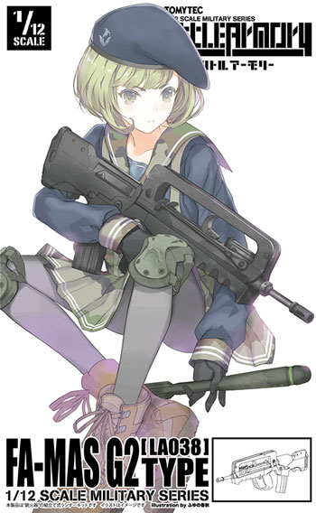 FA-MAS G2タイププラモデル(トミーテックリトルアーモリー (little armory)No.LA038)商品画像