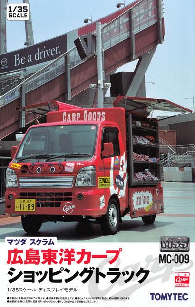 マツダ スクラム 広島東洋カープ ショッピングトラックプラモデル(トミーテックModelers Spirit SeriesNo.MC-009)商品画像